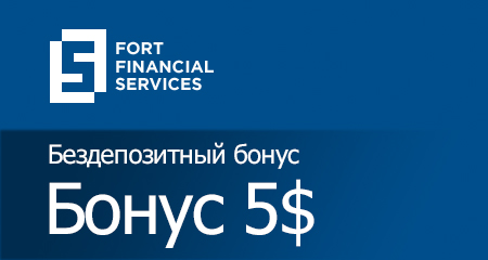 Forex бонусы 5$ форекс советник forex detector
